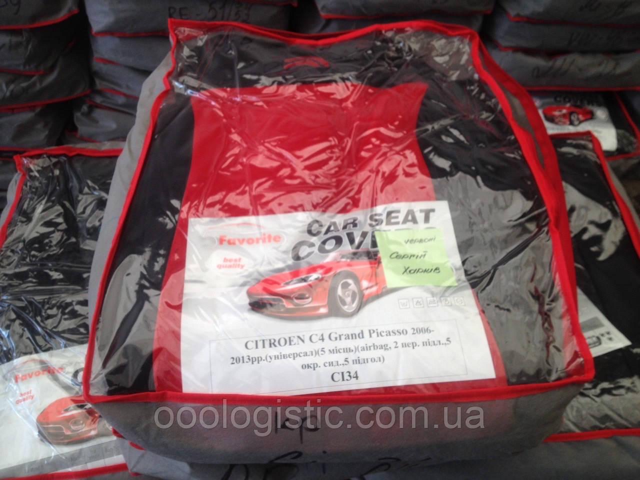 Авточехлы на Citroen C4 Grand Picasso 2006-2013 Favorite универсал 5 мест