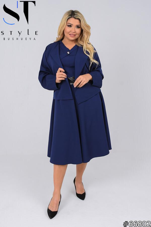 Синий костюм-двойка (платье А-силует+ пиджак без застежки) 48-50,52-54,56-58