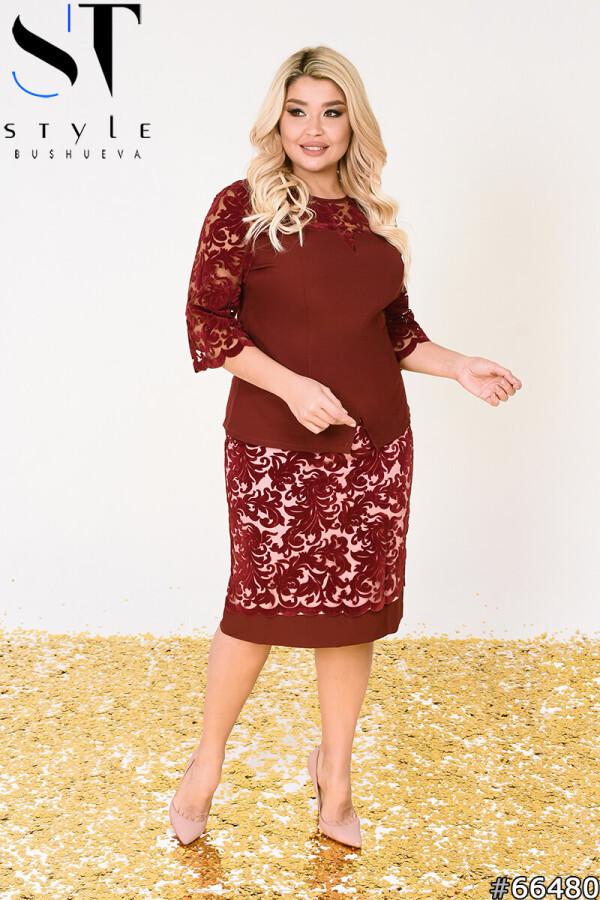 Вечерний юбочный костюм с кружевом (кофта рукав 3/4+юбка миди) бордовый 48,50,52,54