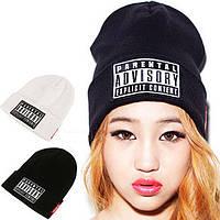 Стильная женская шапка Advisory