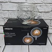 Набор чашек Ardesto 2 штуки с двойными стенками 250 мл AR2625GHL сердца