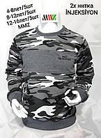 """Батник камуфльований на манжеті на хлопчика 4-8 років (2 цв) """"MIX"""" купити оптом в Одесі на 7 км"""