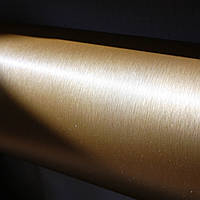 Пленка под шлифованный алюминий золото 1,52 м
