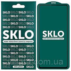 SKLO 5D (full glue) защитное стекло для Samsung Galaxy S20 FE
