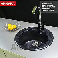 Кухонная мойка из искусственного камня Ankara lite S
