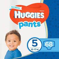 Подгузник Huggies Pants 5 для мальчиков (12-17 кг) 68 шт (5029053564128)