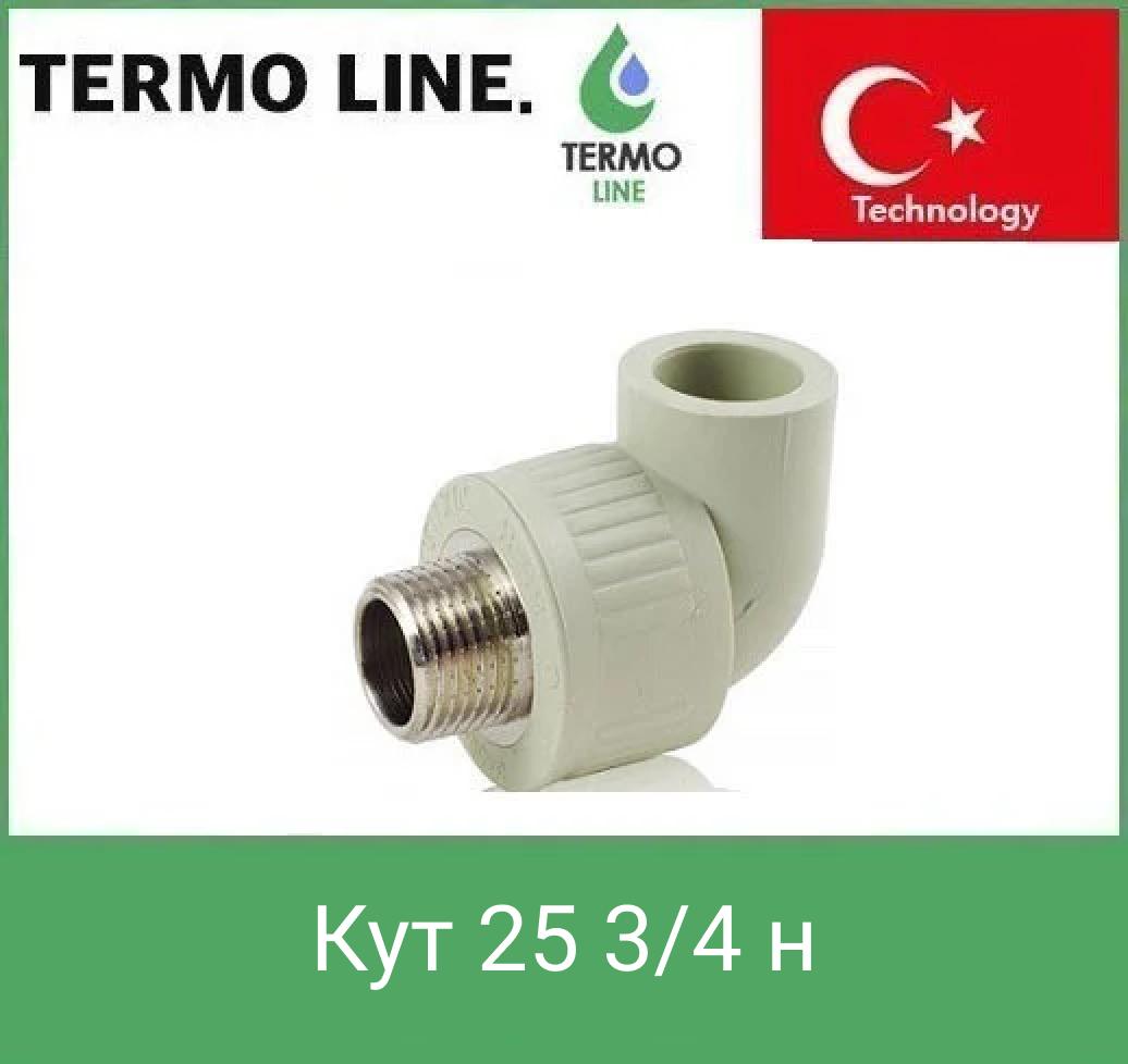 Кут 25 3/4 н 90 Termo Line