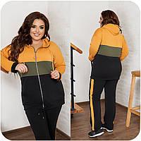Женский прогулочный спортивный костюм Цвет: сирень, желтый, горчица, Размеры: 48-50,52-54,56-58,60-62 64-66