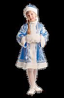 Снегурочка новогодний карнавальный костюм для девочки
