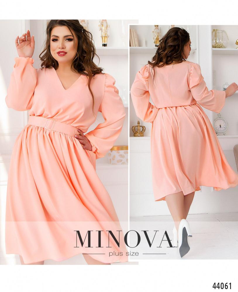 Платье женское Большой размер №818-персик| 48-50|52-54|56-58