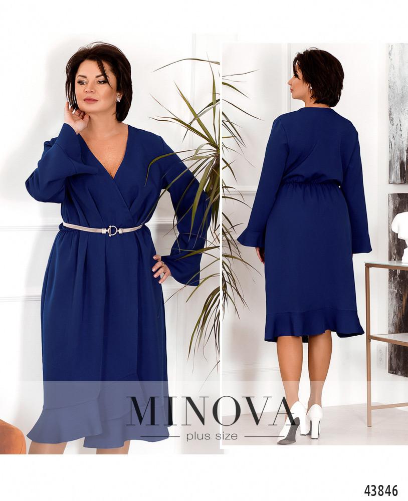 Платье женское батал№7075-1-электрик  50-52 54-56 58-60 62-64