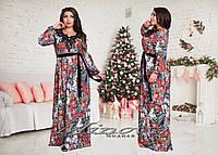 Платье длинное большого размера 46-56