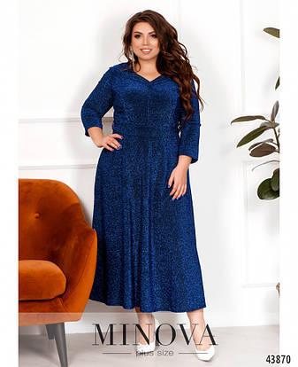Платье женское батал№19-042-электрик| 50|52|54, фото 2