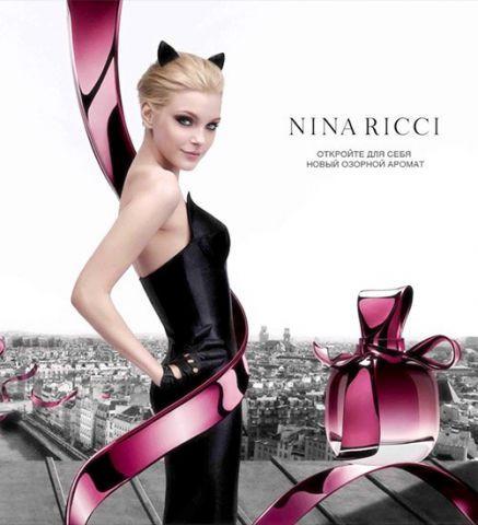 Женские ароматы Nina Ricci (Нина Ричи)