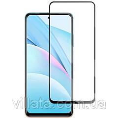 Защитное стекло XD+ (full glue)  для Xiaomi Mi 10T Lite/Note 9 Pro 5G/K30 Pro/F2 Pro/Mi 10i