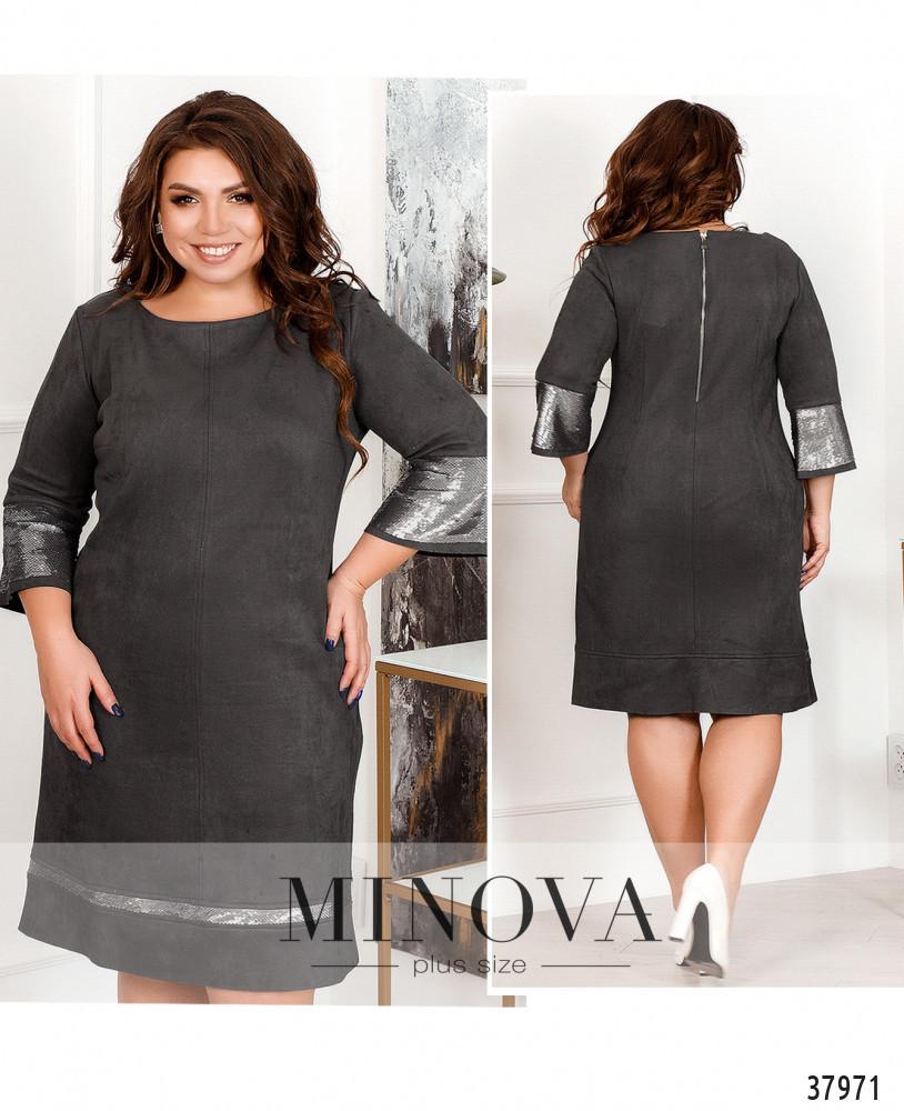 Платье женское батал №20-01-сірий| 50|52|56