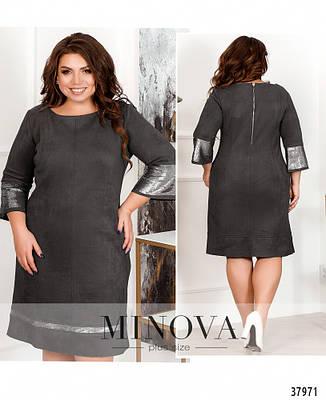 Платье женское батал №20-01-сірий| 50|52|56, фото 2