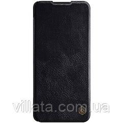 Nillkin Qin Кожаный чехол-книжка Series для Samsung Galaxy A42 5G