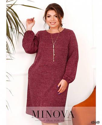 Платье женское батал№2109-малиновый| 50-52|54-56|58-60|62-64|66-68, фото 2