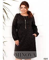 Платье женское батал№2109-графит| 50-52|54-56|58-60|62-64|66-68, фото 2