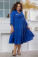 Женское батальное платье-рубашка с пышной юбкой (электрик)