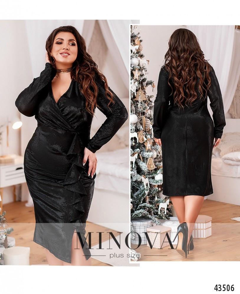 Платье женское батал №7063-1-чорний| 50-52|54-56