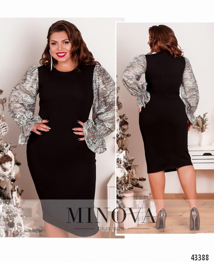 Платье женское батал №17712-1-чорний  50 52 54