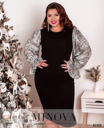 Платье женское батал №17712-1-чорний  50 52 54, фото 2