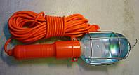 Автомобильная переноска - лампа, 10 метров