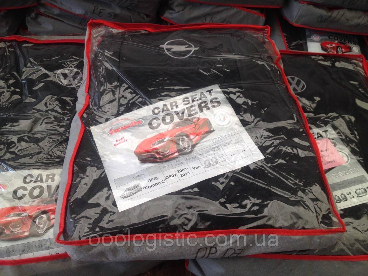 Авточехлы Favorite на Opel Combo C 2001-2011 van , Опель Комбо С