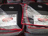 Авточехлы Favorite на Opel Combo C 2001-2011 van , Опель Комбо С, фото 8