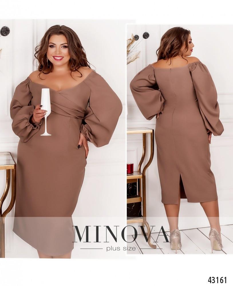 Платье женское батал №7047-1-какао| 50-52
