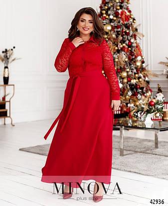 Платье женское батал №8628-червоний| 50|52|54|56|58|60|62|64, фото 2