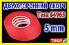 Двухсторонний скотч Tesa #4965 _5mm х 25м прозрачный лента сенсор дисплей термо LCD