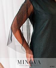 Платье женское батал №2084-темно-зелений| 46-48|50-52|54-56|58-60|62-64, фото 3