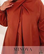 Платье женское батал №922-цегляний  50-52 54-56 58-60 62-64, фото 3