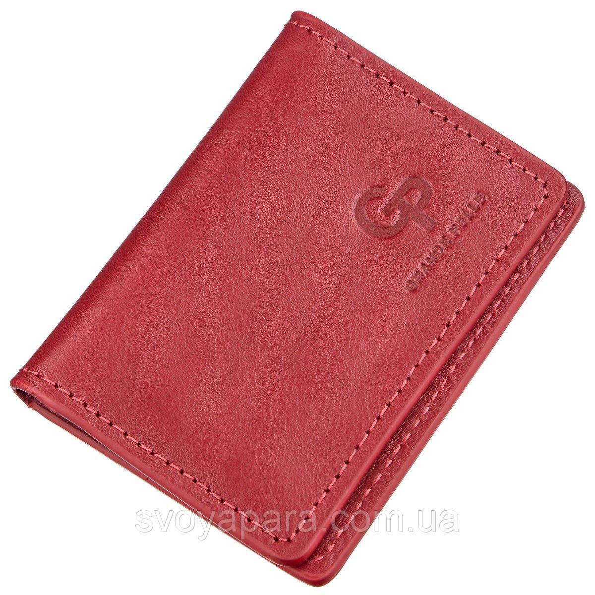 Обложка для водительских прав кожаная GRANDE PELLE 11188 Красная
