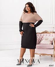 Платье женское батал №212-пудра-чорний| 50|52|54|56, фото 2