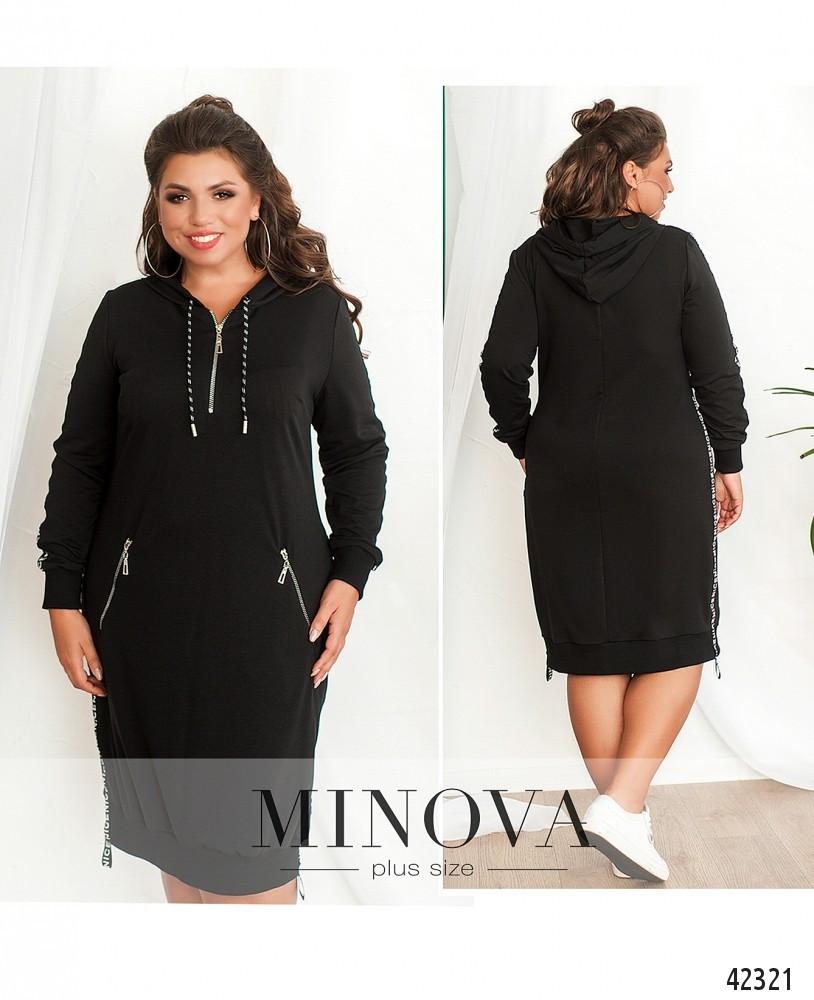 Платье женское батал №17-239-чорний| 52-54|56-58|60-62