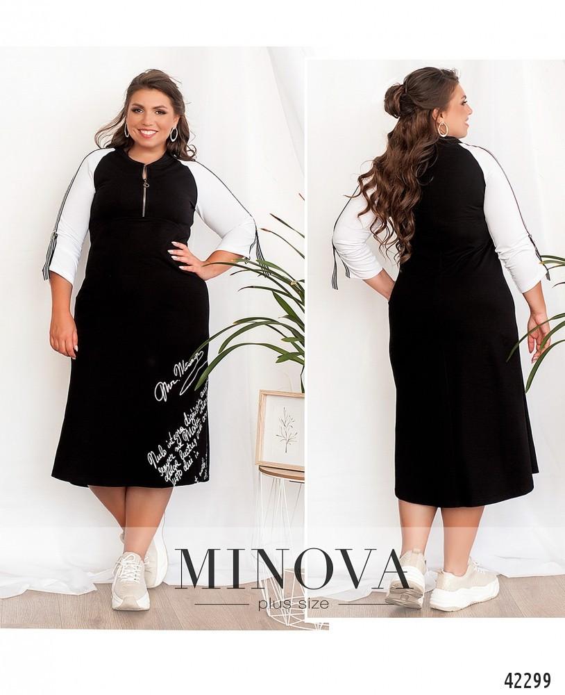 Платье женское батал №527Б-чорний  54 56 58