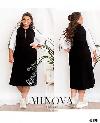 Платье женское батал №527Б-чорний  54 56 58, фото 2