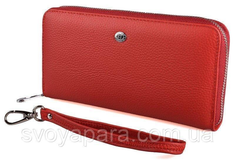Гаманець жіночий ST Leather 18417 (ST45-2) на блискавці Червоний