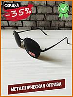 Качественные модные мужские солнцезащитные очки ray ban черные (лучшие солнцезащитные очки Polaroid рей бен)