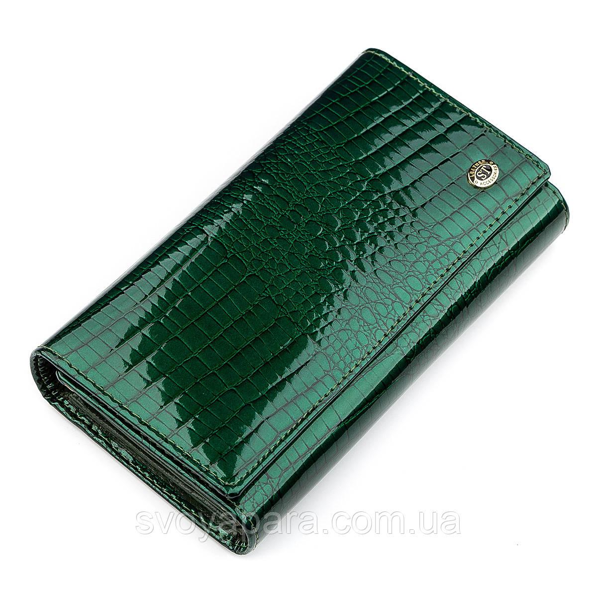 Кошелек женский ST Leather 18428 (S8001A) удобный Зеленый