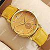 Молодежные наручные часы Geneva Mustard/Gold/Mustard 1038