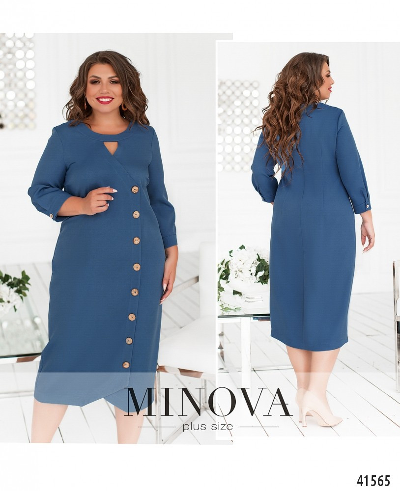 Платье женское батал №4174-1-джинс  50 52 54 56-58