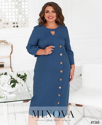 Платье женское батал №4174-1-джинс  50 52 54 56-58, фото 2