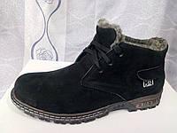 Ботинки CAT на меху