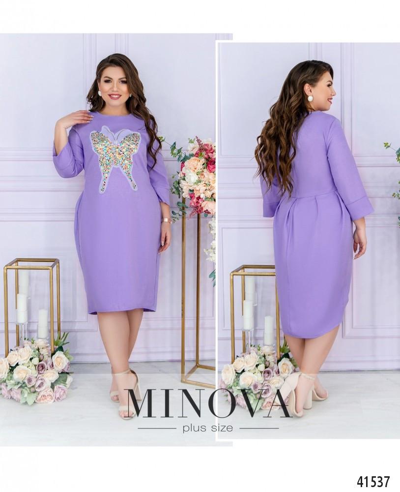 Платье женское батал №816-фіолетовий| 50-52|54-56