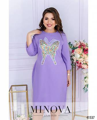 Платье женское батал №816-фіолетовий| 50-52|54-56, фото 2